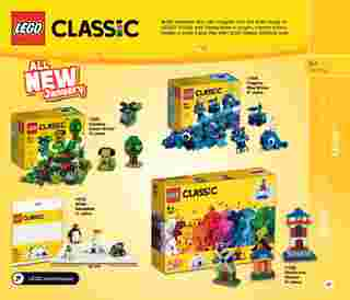Lego - deals are valid from 01.01.2020 to 31.05.2020 - page 21. The offers include: box, toy, battery