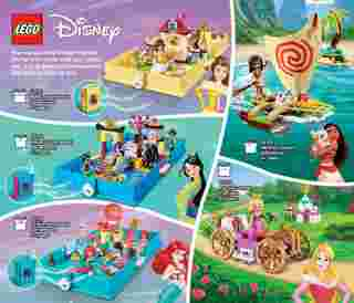 Lego - deals are valid from 01.06.2020 to 31.12.2020 - page 30.