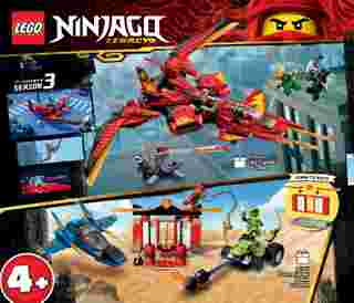 Lego - deals are valid from 01.06.2020 to 31.12.2020 - page 78.